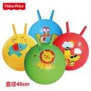 Fisher-Price  费雪  充气羊角玩具球  黄色+气筒 40cm28.8元包邮(需用券)