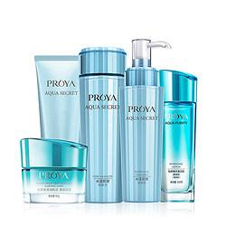 PROYA 珀莱雅 护肤礼盒(洗面奶+爽肤水+乳液+睡眠面膜+水)