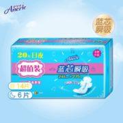 Anerle 安尔乐 蓝芯瞬吸系列卫生巾 纤巧柔棉日用245mm*14片+夜用275mm*6片套装¥2.45 比上一次爆料降低 ¥3.57
