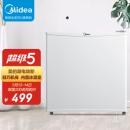 Midea 美的 BC-45M 直冷单门冰箱 45L 白色499元包邮(拍下立减)