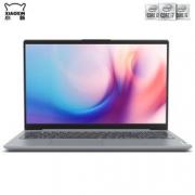 Lenovo 联想 IdeaPad15S 2020 15.6英寸笔记本电脑(i3-10110U、8GB、512GB)¥2799.00 比上一次爆料降低 ¥100