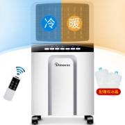 Shinee 赛亿 LNG-04ER 遥控冷暖空调扇284.05元包邮(拍下立减)