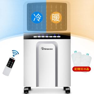 Shinee 赛亿 LNG-04ER 遥控冷暖空调扇