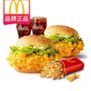 聚划算百亿补贴:麦当劳 麦辣汉堡双人餐35元