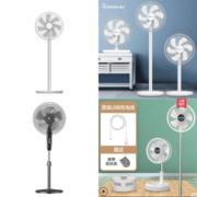 电风扇好价惠总:长虹 15叶落地扇 49元、艾美特 伸缩折叠电风扇 99元、智米 直流变频电风扇2S 199元