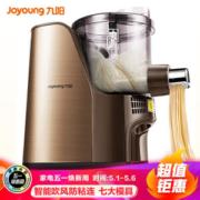 Joyoung 九阳 JYN-L12 面条机