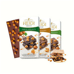 HEIDI 赫蒂 榛子扁桃仁巧克力组合装 100g*3盒