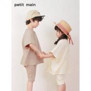 petit main 新款儿童短袖短裤二件套69元包邮(双重优惠)