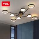 TCL led吸顶灯 三室两厅套餐A