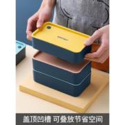 WORTHBUY 沃德百惠 保鲜饭盒 720ml7.9元包邮(需用券)