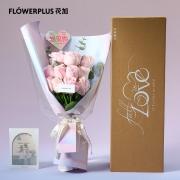 FlowerPlus花加 倾心(11枝粉色玫瑰)99元包邮(5月20日收花)
