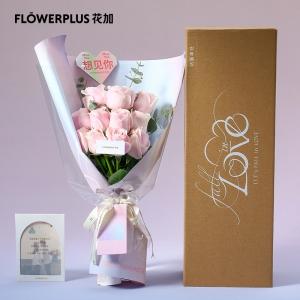 FlowerPlus花加 倾心(11枝粉色玫瑰)