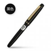 PILOT 百乐 78G 钢笔 单支 EF尖 3色可选69.24元包邮(需用券)