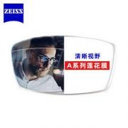 ZEISS 蔡司 A系列莲花膜 1.60折射率镜片*2片+赠康视顿150元内镜片408元(包邮、需用券)