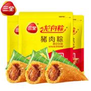 三全 嘉兴粽子 猪肉粽 3只/300g6.9元包邮