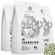 PLUS会员!Drymax 洁客 绿茶豆腐猫砂 2.72kg*3袋装¥34.33