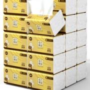漫花 原生木浆抽纸 30包整箱 每包400张大容量30.9元包邮一元一包