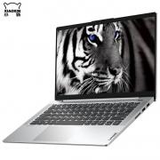 618预售、1日0点:Lenovo 联想 小新 Air 14 2021 14英寸笔记本电脑(i5-1135G7、16GB、512GB、MX450、100%sRGB)