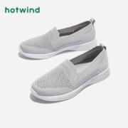 hotwind 热风 H23W0106 女士透气网面鞋59元包邮