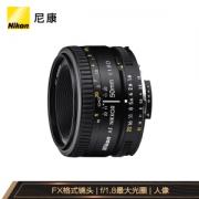 Nikon 尼康 AF NIKKOR 50mm f/1.8D 标准定焦镜头799元包邮