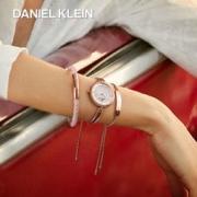 大额神券:Daniel Klein 女士石英手表手链套装89元包邮(双重优惠)