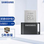 SAMSUNG 三星 FIT Plus FIT升级版+ USB 3.1 Gen1 闪存盘 128GB159元包邮