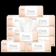 聚划算百亿补贴:C&S 洁柔 Face系列 抽纸 3层100抽10包(195mm*133mm)13.3元包邮