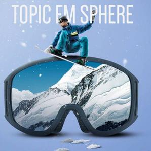 UVEX 优唯斯 Topic FM 中性款成人滑雪镜 含税到手约¥267