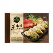 88VIP:bibigo 必品阁 鲜香牛肉王水饺 600g *4件66.12元(折合16.53元/件)