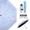 catgirl 猫姑娘 遮阳防晒 五折太阳伞