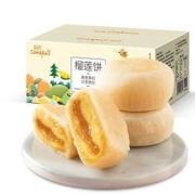 PLUS会员:CAFINE 刻凡 榴莲饼 500g*3件22.9包邮(多重优惠,合7.63元/件)