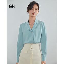 PLUS会员:FANSILANEN 范思蓝恩 Z210096 女款雪纺衬衫