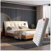 Sleemon 喜临门 安娜·贝斯 意式现代真皮实木软床 伊诺床垫组合套装4599元