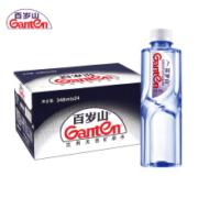 Ganten 百岁山 饮用天然矿泉水 348ml*24瓶38.8元