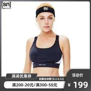 SN 2021春夏新款 女透气高弹运动文胸 健身瑜伽上衣