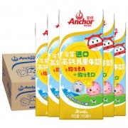 88VIP:Anchor 安佳 儿童牛奶 190ml*27盒70.23元包邮(多重优惠)