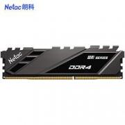 14日0点:Netac 朗科 越影系列 DDR4 3600MHz 台式机内存条 8GB