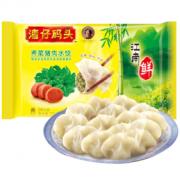 PLUS会员!湾仔码头 鲜水饺 荠菜猪肉口味 720g¥14.32 3.6折 比上一次爆料降低 ¥3.88