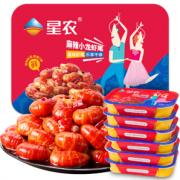 肉质Q弹!Sinoon Union 星农联合 麻辣小龙虾虾尾 虾球 252g 30-40尾¥12.80