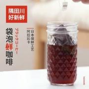 口感媲美星巴克 隅田川 冷萃黑咖啡10g*30袋+梅森杯