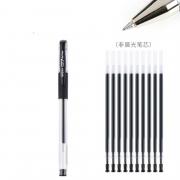 M&G 晨光 1支Q7中性笔+10支笔芯