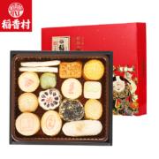 DXC 稻香村 糕点礼盒  1500g59元包邮(需用券)