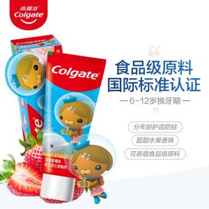 PLUS会员:Colgate 高露洁 儿童牙膏 草莓 70g
