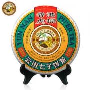 台湾金点奖 香港虎标 五号金芽普洱茶 七子饼 357g99元10日0点抢限500件