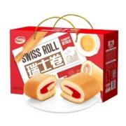 限地区:达利园 瑞士卷 草莓味 720g12.28元包邮(需用券  含返卡)