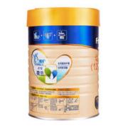 Friso 美素佳儿 美素佳儿(Friso)幼儿配方奶粉 3段(1-3岁幼儿适用)900克*2(荷兰原装进口)