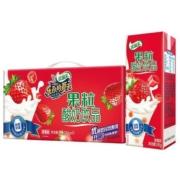伊利 优酸乳草莓味 250ml*12盒19.9元包邮(需用券)