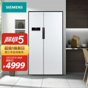 SIEMENS 西门子 BCD-610W(KA92NV02TI) 对开门冰箱 610L