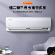 Midea 美的 KFR-35GW/N8MJA3 壁挂式空调2069元包邮