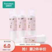 Purcotton 全棉时代 圆形化妆棉 100片2.56元(需买2件,共5.12元,需用券)